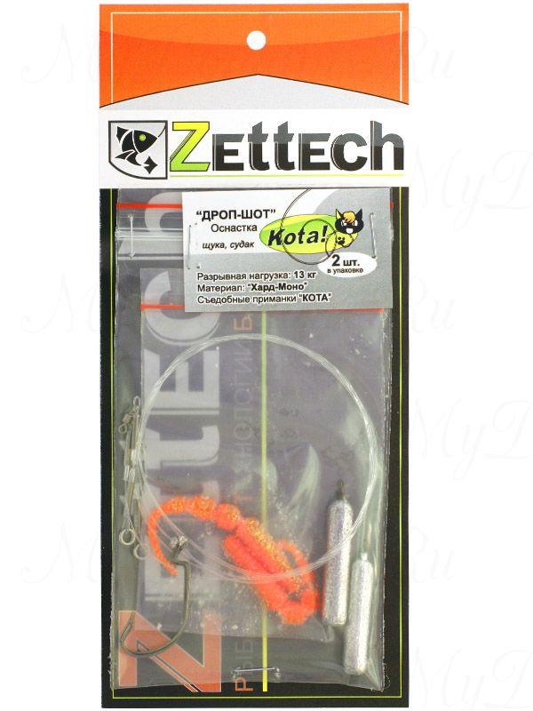 ZETTECH Drop-Shot Perch/Zander 14/18 г, 5 см, 7 кг, в упак. 2 шт., цвет #10