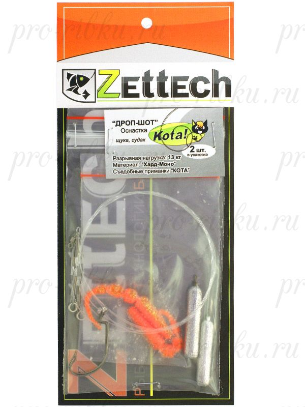 ZETTECH Drop-Shot Perch/Zander 14/18 г, 5 см, 7 кг, в упак. 2 шт., цвет #88