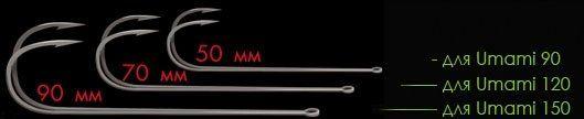 Крючок двойной Izumi Umami Double Hook 90; 3 шт.