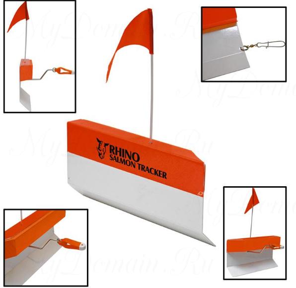 Планер-трекер боковой троллинговый Rhino Salmon Tracker, 25cм, 2 pcs.