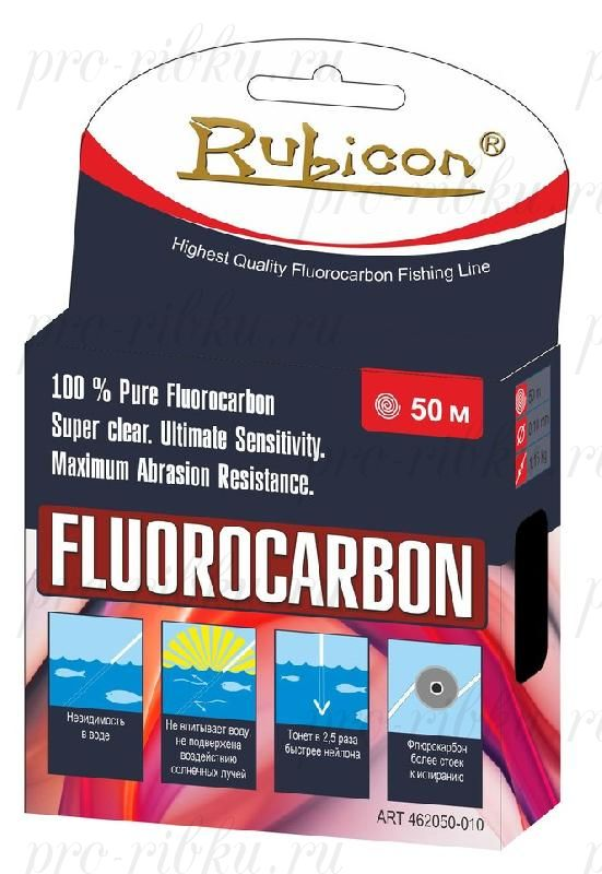 Леска RUBICON Fluorocarbon 50m d=0,10mm