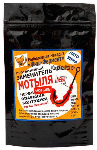 Заменитель мотыля насадочный тонущий SATURN (тутти-фрутти)