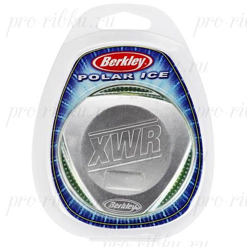 Леска Berkley XWR Polar 50m Clear 0.12mm