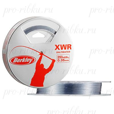 Леска Berkley XWR SW Ocean Grey 250m 0,40mm