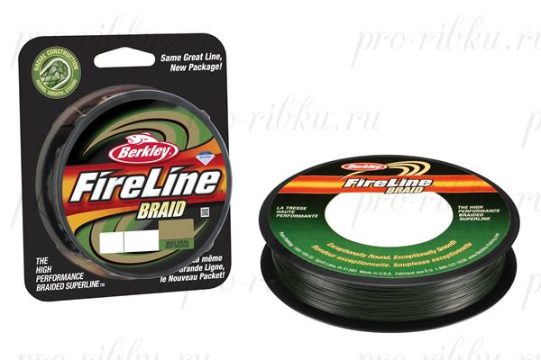Плетеный шнур Berkley Fireline Braid 270m 0,35mm 52.6kg