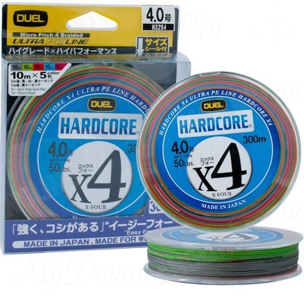 Плетеный Шнур Duel PE Hardcore X4 200m 5Color #0.4 (0.108mm) 3.6kg
