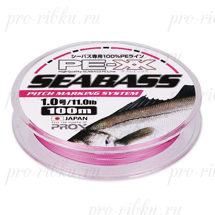 Шнур плетенный Prox SeaBass PE-XX Pitch Marking System №1.5; 0,205мм; 16,5 lb/7,5 кг; 100 м.