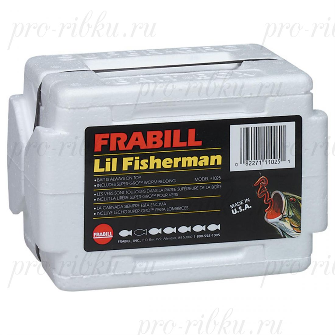 Контейнер двойной Frabill LIL' Fisherman worm Tote для хранения живых приманок до 2 порций с Super-Gro беддингом