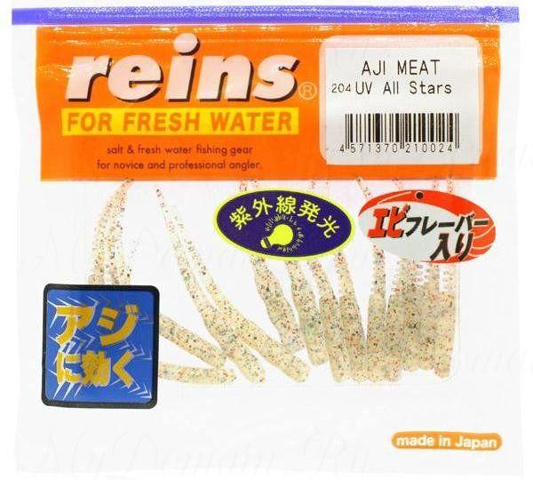 "Приманка Reins AJI Meat 1.5"", в уп. 15шт. #204 UV All Stars"