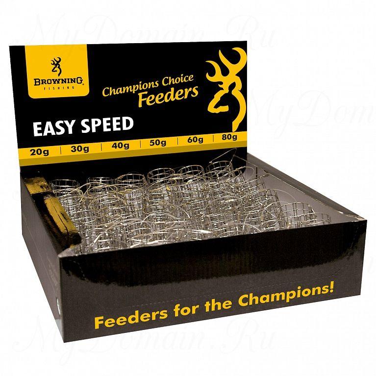Набор кормушек методных Browning Easy Speed, 6*20гр,20мм/6*30гр,20мм/6*40гр,23мм/6*50гр,26мм/6*60гр,23мм/6*80гр,26мм (6669 999)
