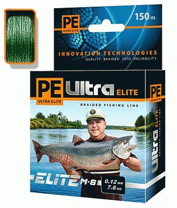 Плетеный шнур AQUA PE ULTRA ELITE M-8 150m dark green, d=0,30mm