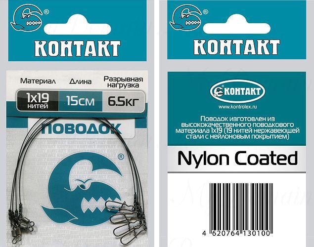 Поводки стальные КОНТАКТ 17кг, 25см 1х19 (4шт)