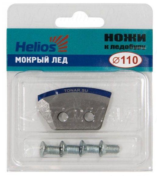 Ножи для ледобура HELIOS HS-110 (полукруглые, мокрый лед)