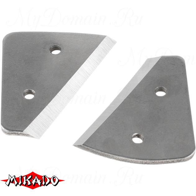 Запасные ножи для ледобура Mikado 130 мм. APM01-A5-K, шт