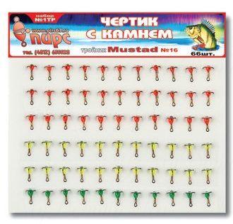 Набор чертиков с кам. №1ТР (66шт)