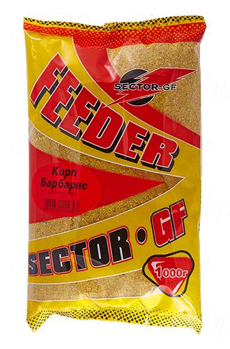 Прикормка GREENFISHING SECTOR-GF Feeder Карп Барбарис, вес 1 кг